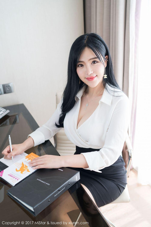 MiStar Vol. 172 Liu Yu Er