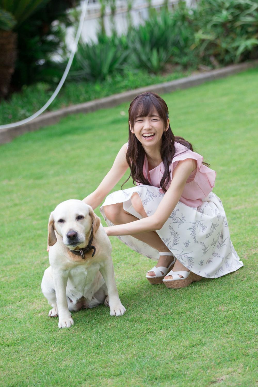 H!P digital books Vol. 159 Yuka Miyazaki