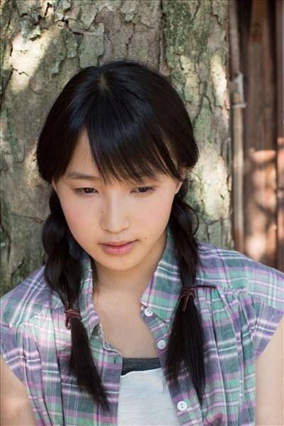 H!P digital books Vol. 118 Riho Sayasi