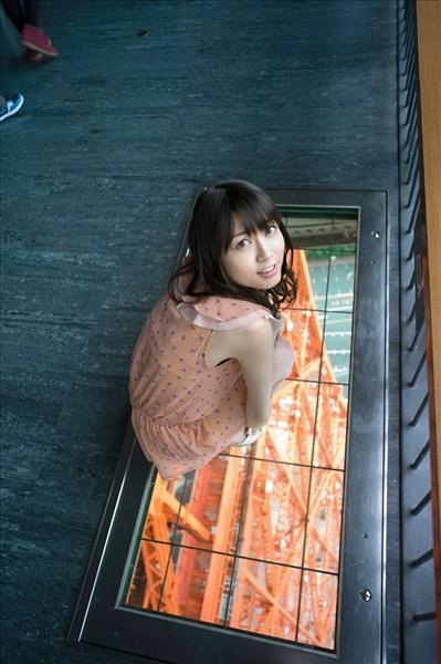 Wanibooks Vol. 095 Chihiro Terada