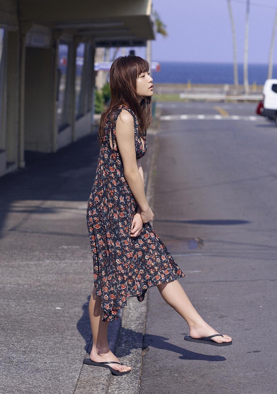 WPB-net Vol. 204 Rina Asakawa