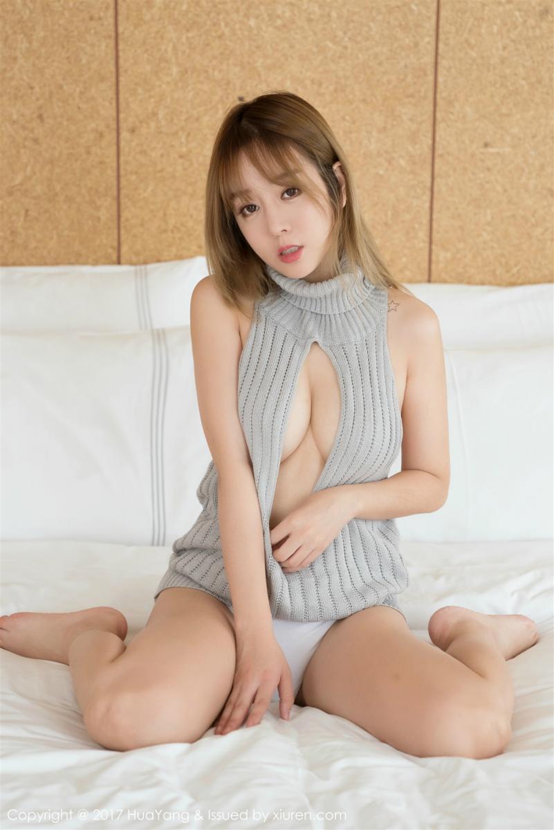 HuaYang Vol. 014 Wang Yu Chun