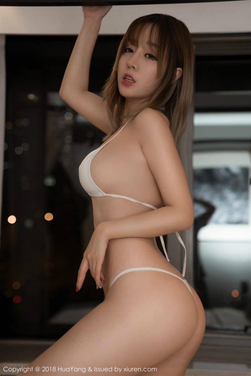 HuaYang Vol. 023 Wang Yu Chun