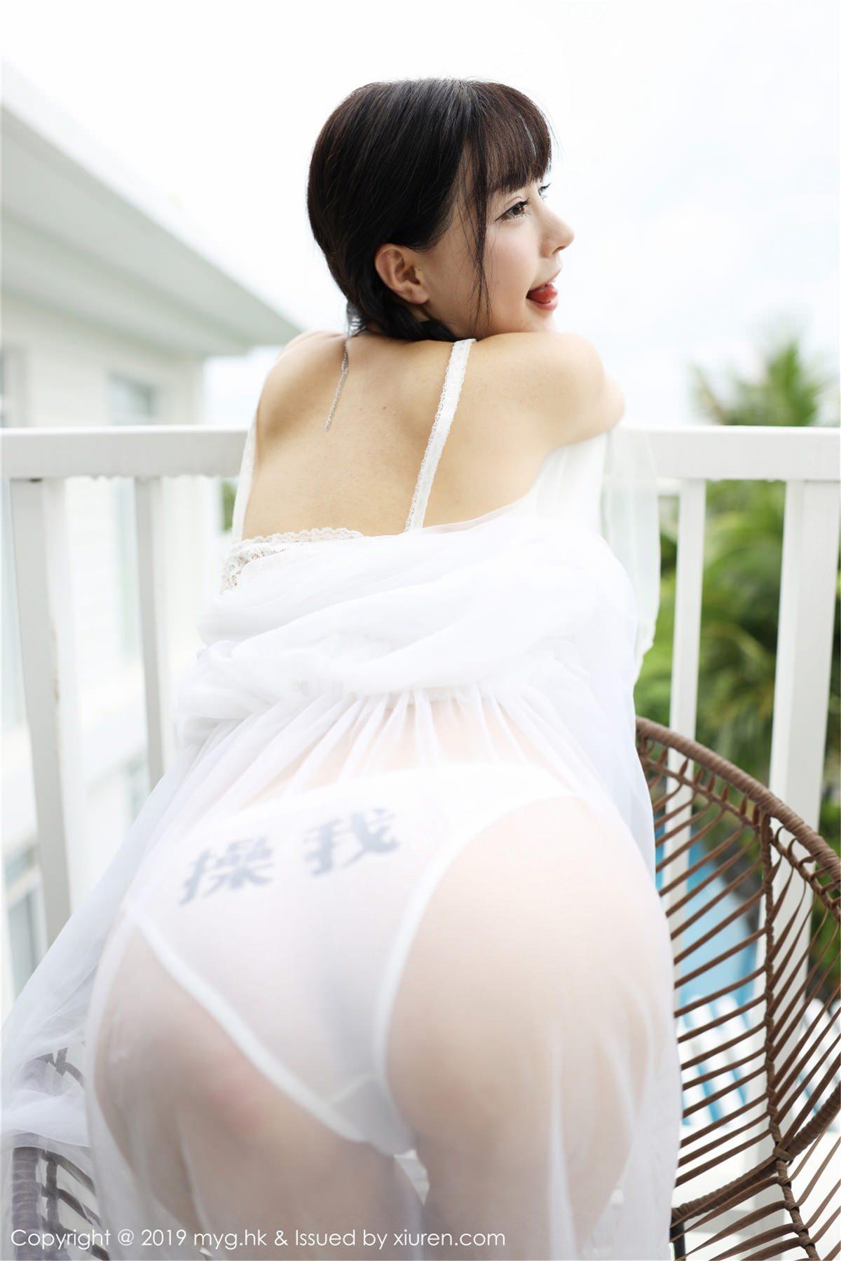 MyGirl Vol. 360 Zhu Ke Er