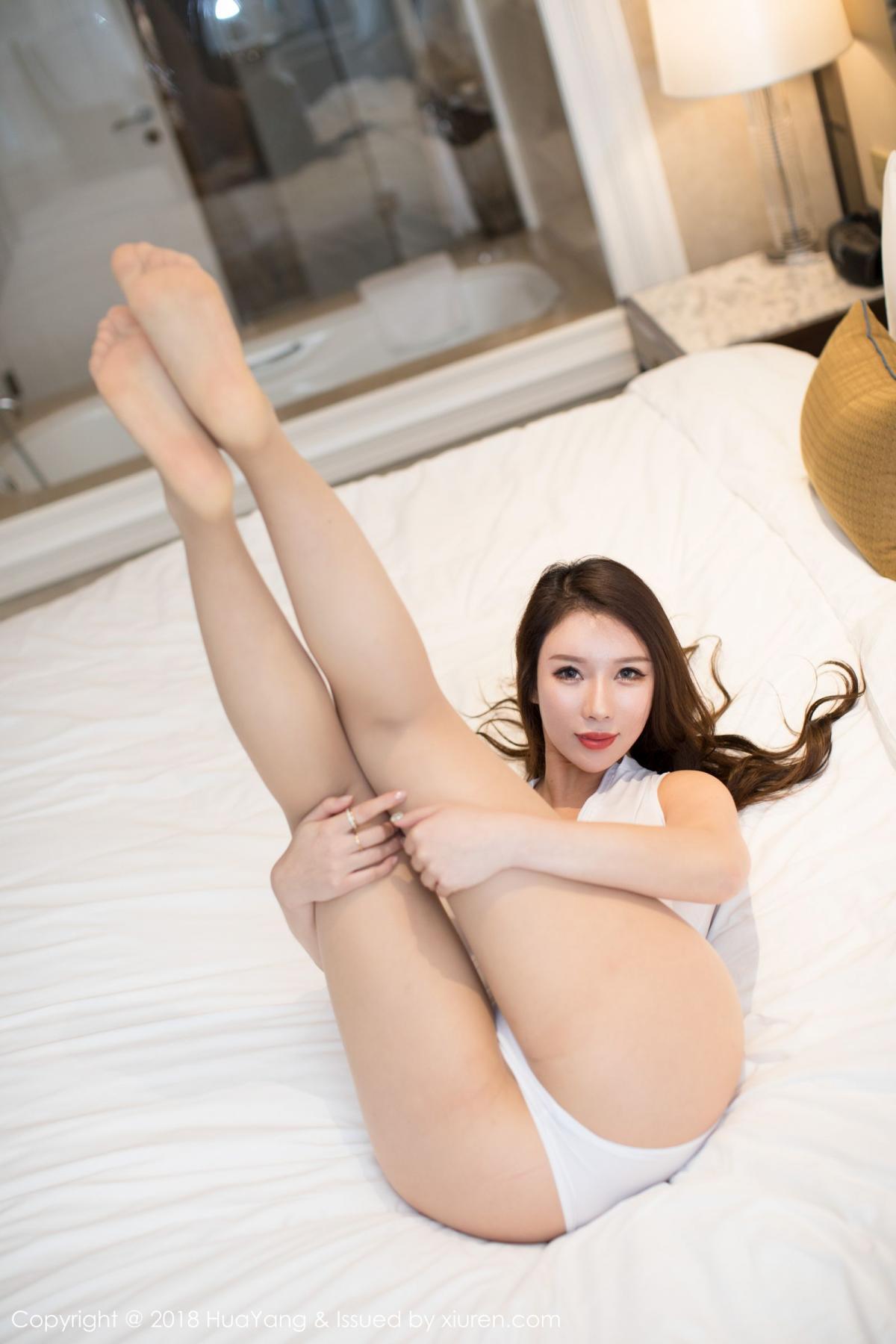 HuaYang Vol. 078 Egg Younisi