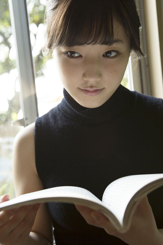 H!P digital books Vol. 153 Fukumura Mizuki