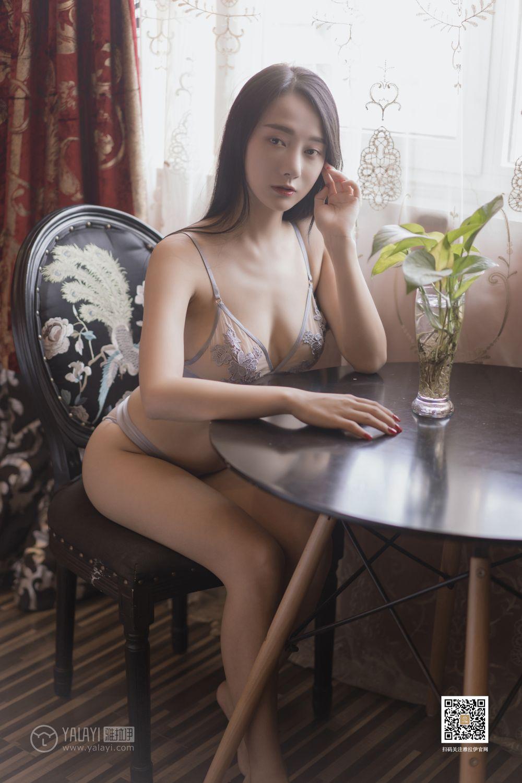 YALAYI Vol. 373 Lovely Woman