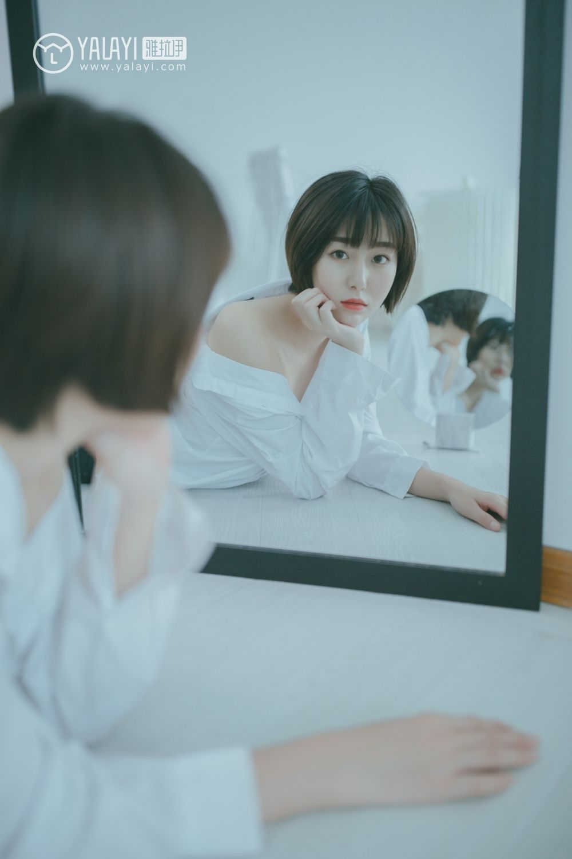 YALAYI Vol. 077 Jing Jing