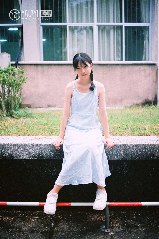 YALAYI Vol. 082 Doubleyu