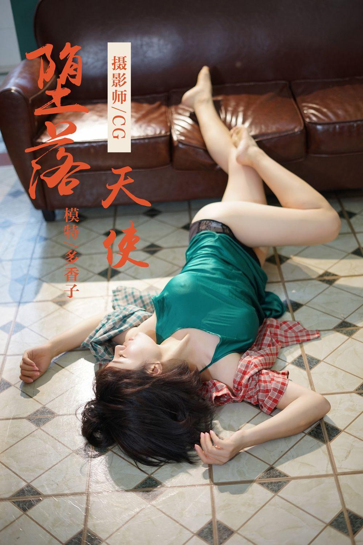 YALAYI Vol. 033 Fallen Angels Duo Xiang Zi