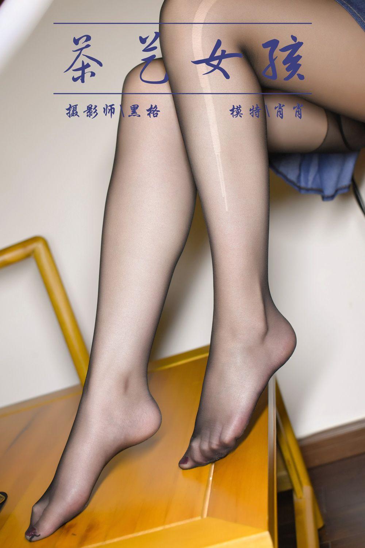 YALAYI Vol. 039 Tea Ceremony Girl