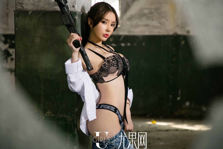 Ugirls Vol. 374 Zhou Yu Xi
