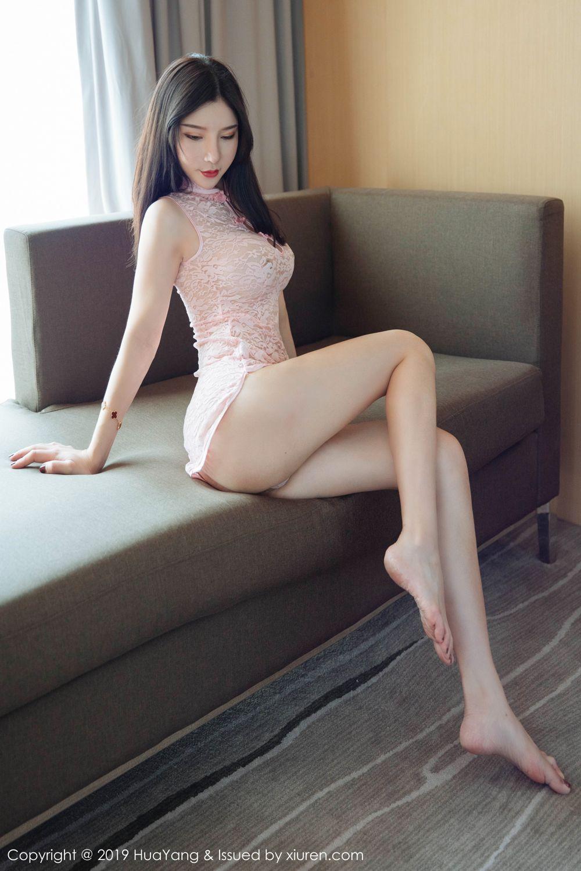 Huayang Vol. 110 Zhou Yu Xi