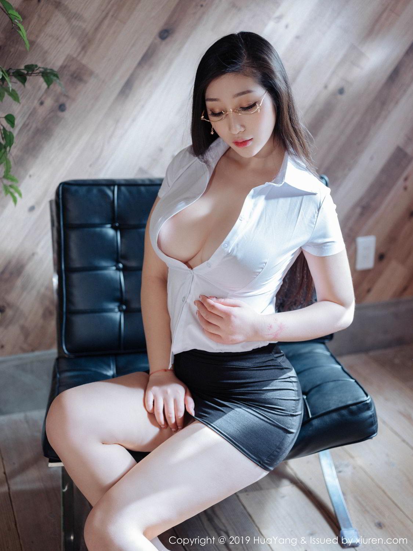 HuaYang Vol. 129 Da Ji Toxic
