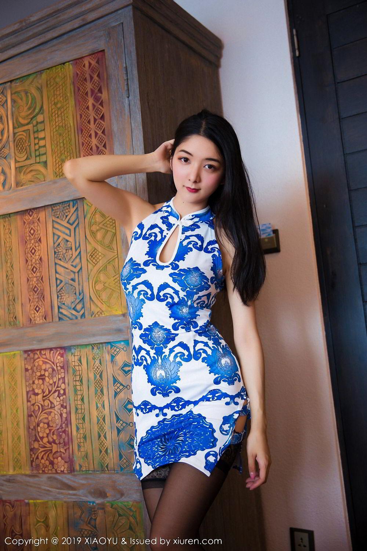 XiaoYu Vol. 026 Di Yi