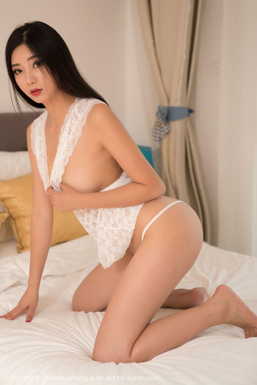 HuaYang Vol. 033 Song Ki Ki