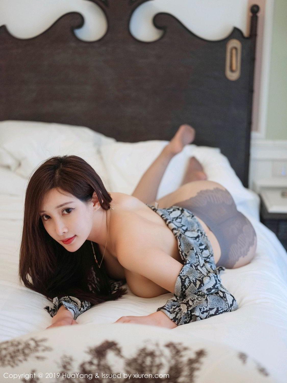 HuaYang Vol. 140 ALICE Zhou