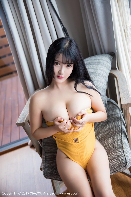 Ugirls App Vol. 111 Lu Lu Xiao Miao