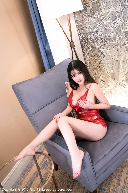 FeiLin Vol. 174 Lu Lu Xiao Miao