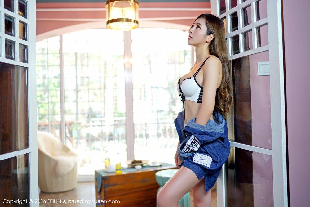 FeiLin Vol. 051 Xiao KAILI Xiao Ding Ding