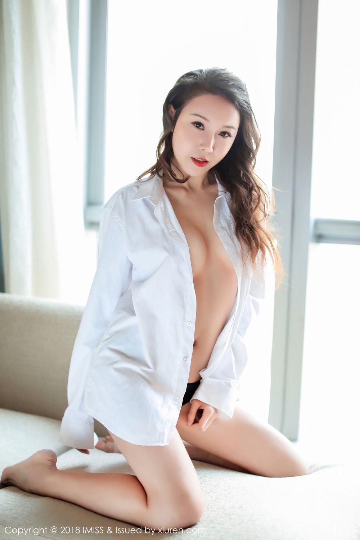 IMiss Vol. 251 SaSa Wong