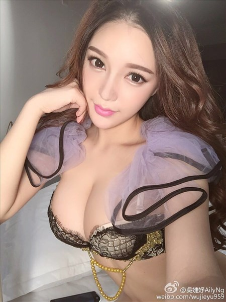 Aily Ng Big Boobs Picture and Photo