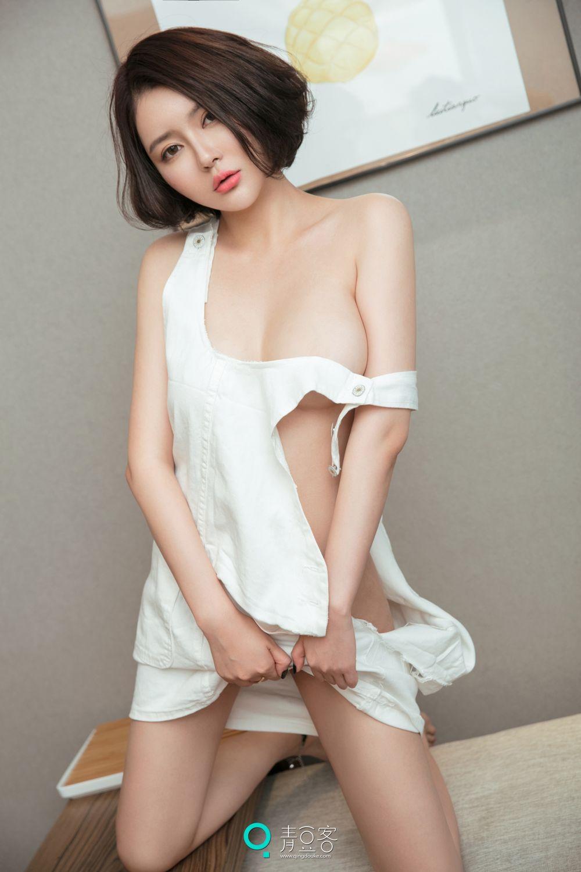 QingDouKe - Red Robe Suspender Belt Hollow Belt Trousers