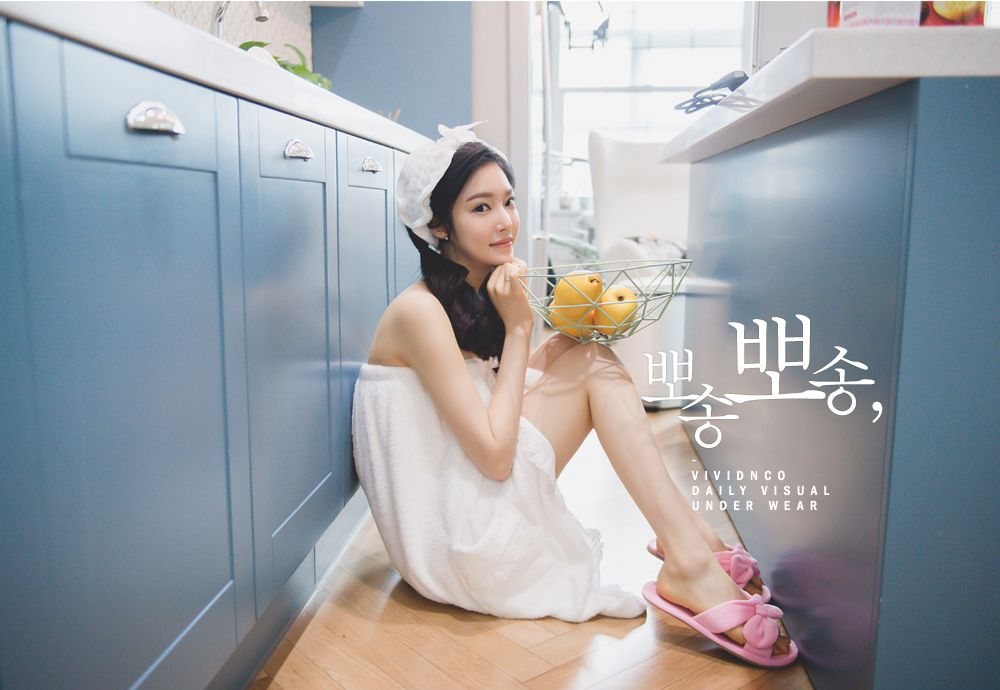 Park Jung Yoon Casual Clothes Picture and Photo