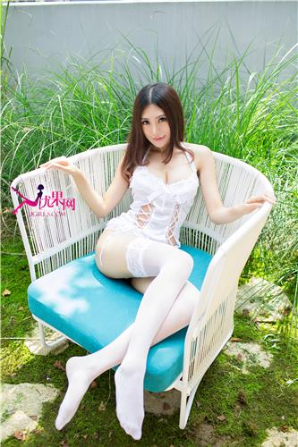 [Ugirls] Vol.040 Qi Li Jia - Best Hottie