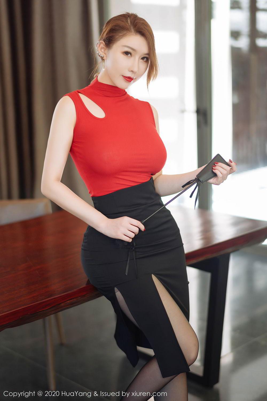 [Huayang] Vol.254 Egg Younisi