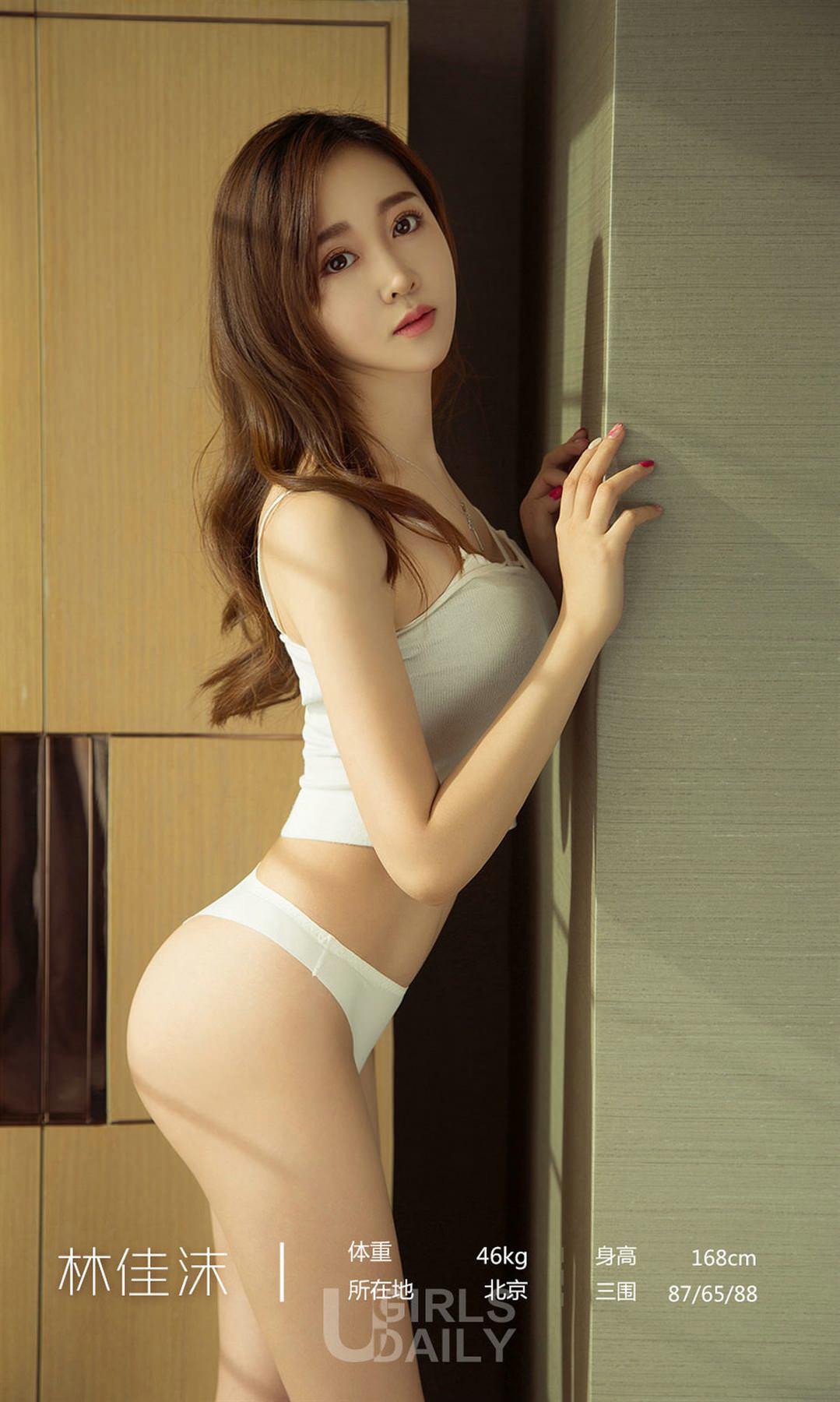 LUGirls No.1230 Lin Jia Mo