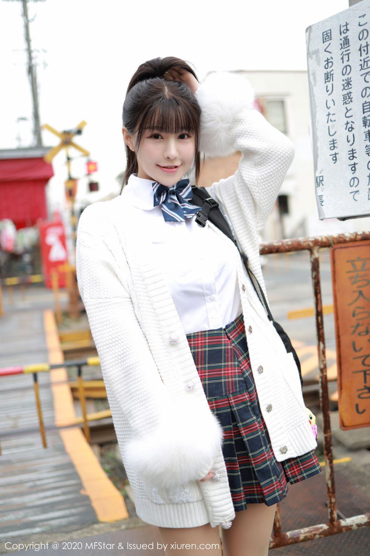 MFStar Vol. 417 Zhu Ke Er - Page 4 of 5 - Best Hottie